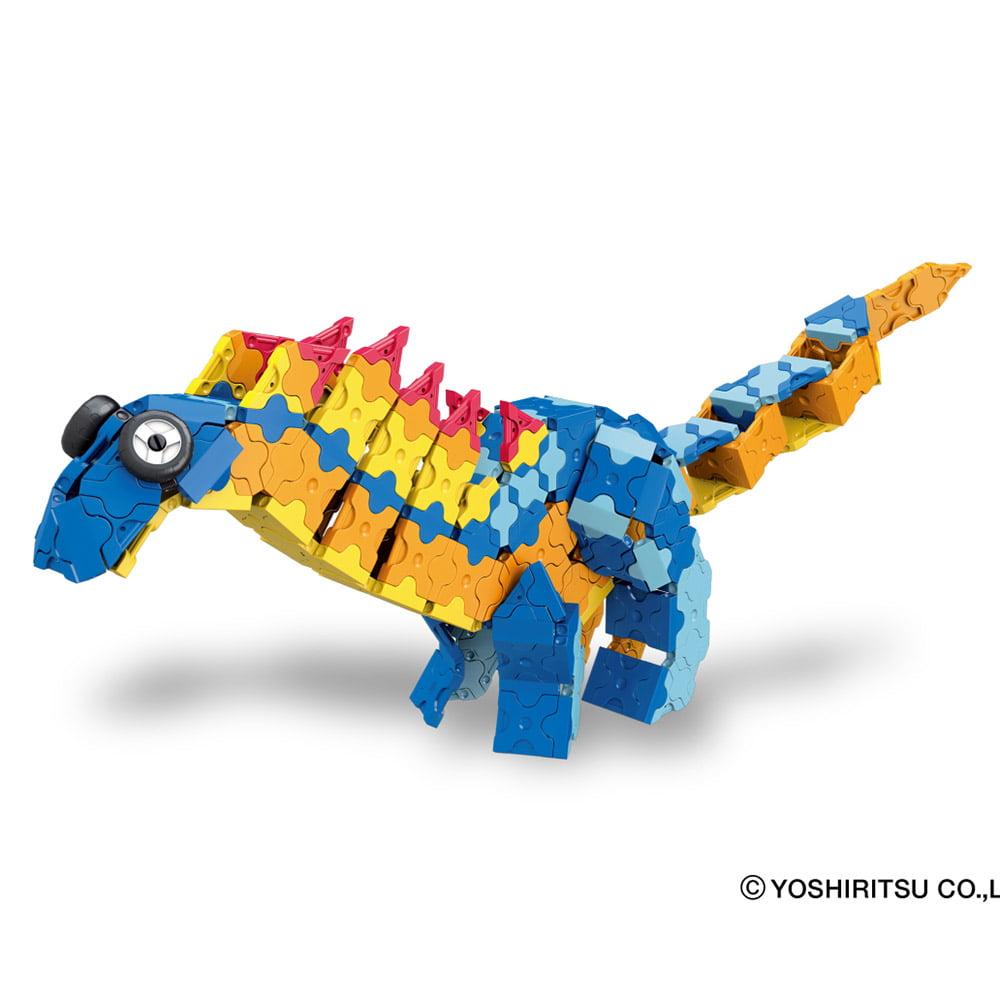 dinosaurus 06
