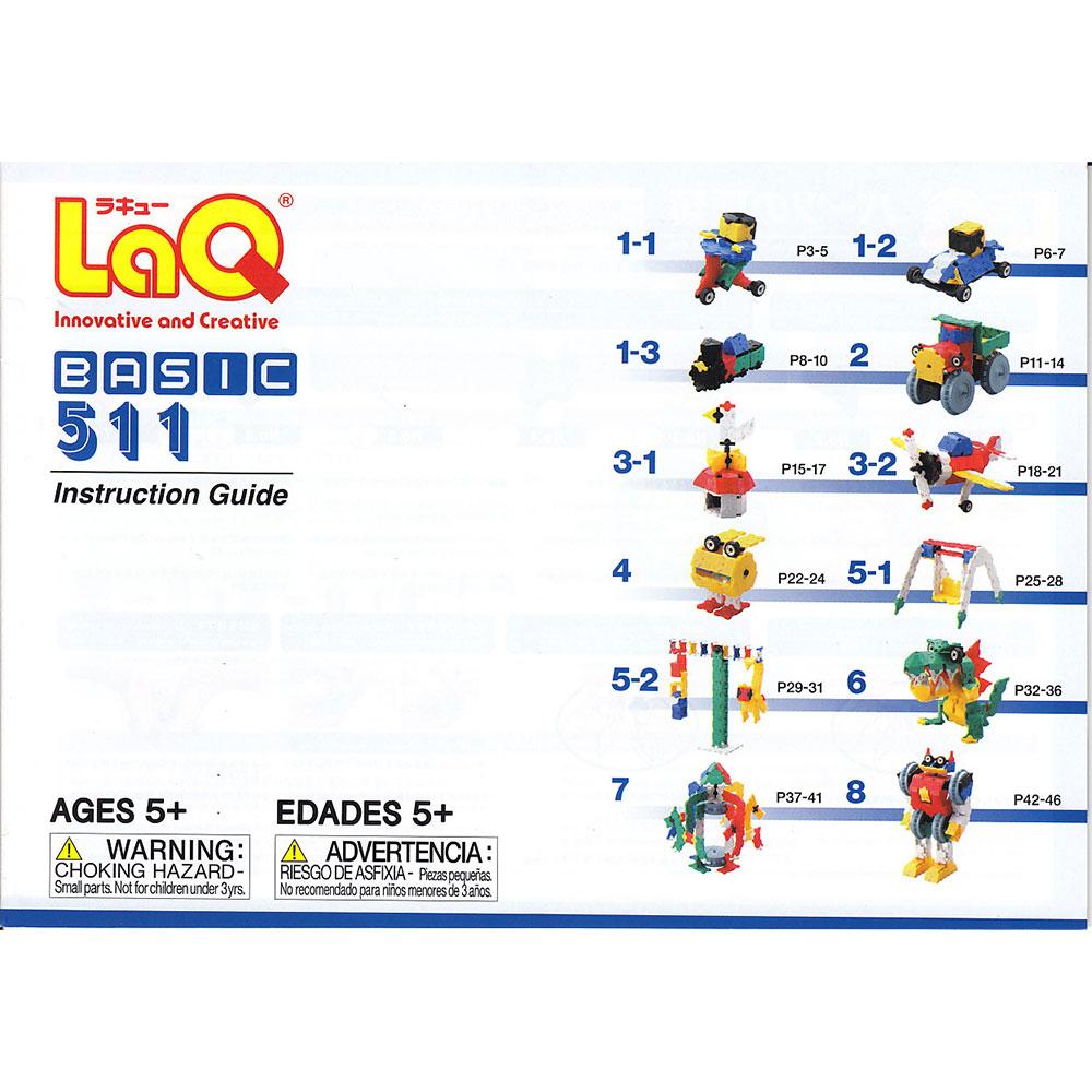 Stavebnica LaQ Basic 511
