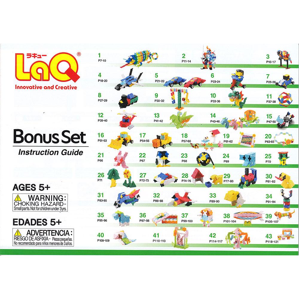 LaQ stavebnice Bonus 07
