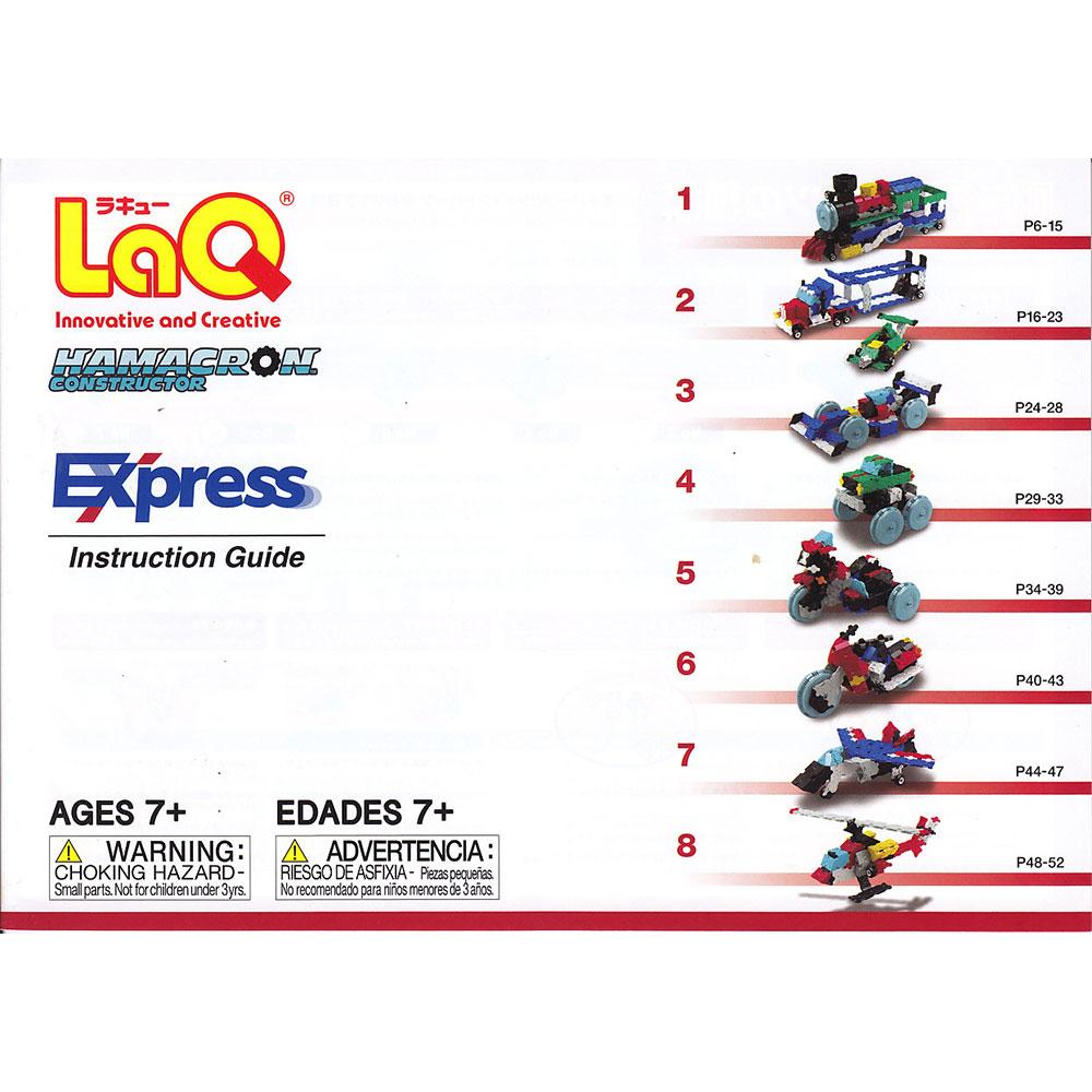 Stavebnice LaQ HC EXPRESS