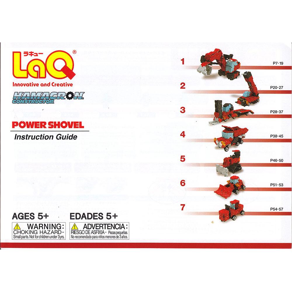 Stavebnice LaQ HC Silný báger