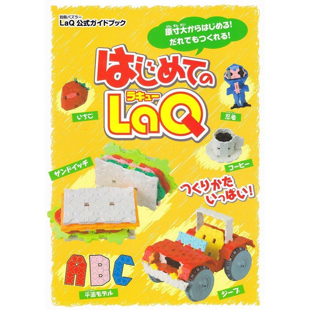 Kniha LaQ - Moje první LaQ kniha