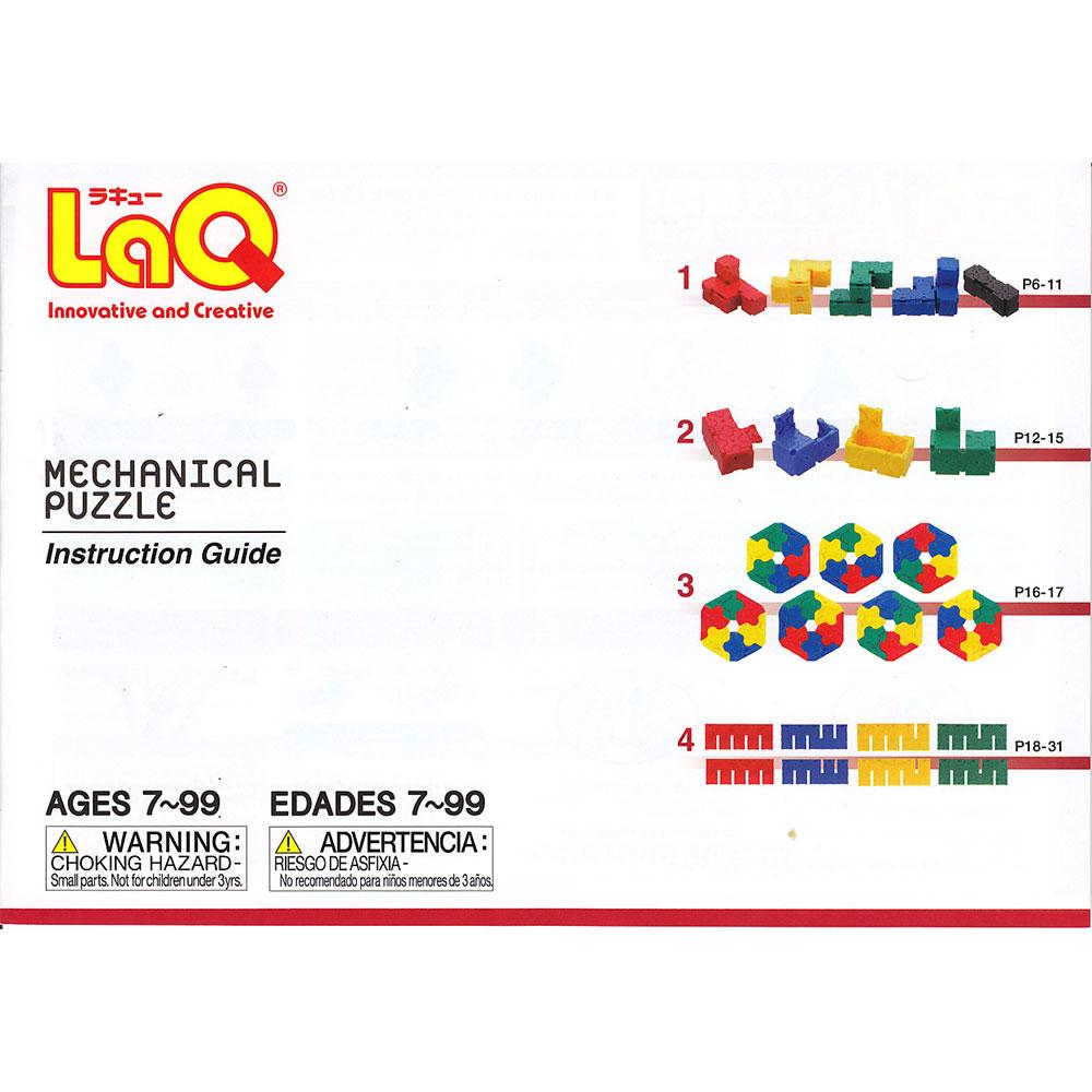 Stavebnica LaQ Mechanické hlavolamy